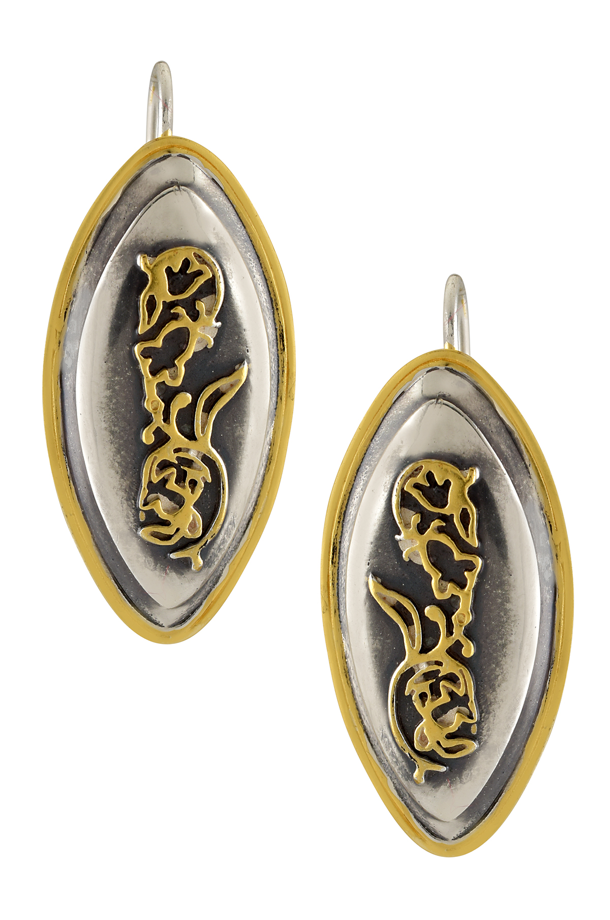 Silver Two Tone Abstract Marquise Earrings